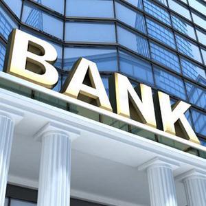 Банки Лесосибирска