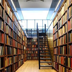 Библиотеки Лесосибирска