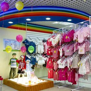 Детские магазины Лесосибирска