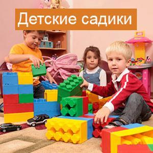 Детские сады Лесосибирска