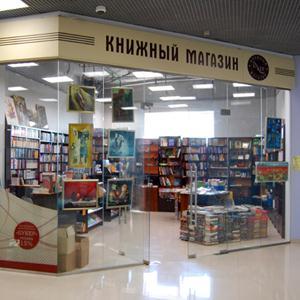 Книжные магазины Лесосибирска