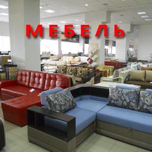 Магазины мебели Лесосибирска