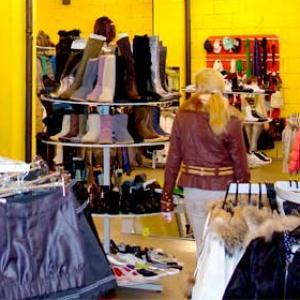 Магазины одежды и обуви Лесосибирска