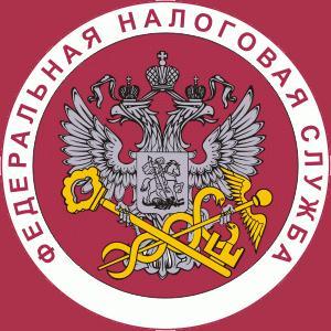Налоговые инспекции, службы Лесосибирска