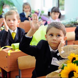 Школы Лесосибирска