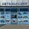 Автомагазины в Лесосибирске