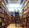 Библиотеки в Лесосибирске