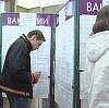 Центры занятости в Лесосибирске