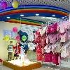 Детские магазины в Лесосибирске