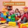 Детские сады в Лесосибирске