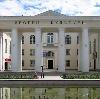Дворцы и дома культуры в Лесосибирске