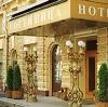 Гостиницы в Лесосибирске