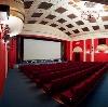 Кинотеатры в Лесосибирске