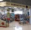 Книжные магазины в Лесосибирске