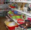 Магазины хозтоваров в Лесосибирске