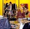 Магазины одежды и обуви в Лесосибирске