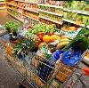 Магазины продуктов в Лесосибирске