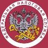 Налоговые инспекции, службы в Лесосибирске
