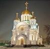 Религиозные учреждения в Лесосибирске