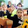 Школы в Лесосибирске
