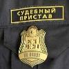 Судебные приставы в Лесосибирске