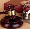 Суды в Лесосибирске
